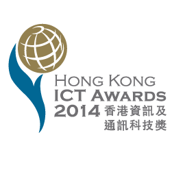 ClarityEnglish won the Hong Kong ICT Awards 2014